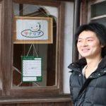 【移住者による創業編④】まるで現代の寺子屋。古民家で楽しく学ぶ英語塾「ラナップ」