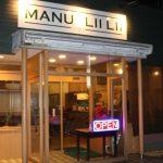 【移住者による創業編⑤】朝4時まで営業!若者が仕掛ける加賀市のcafe&BAR「マヌリリ」がオープン。