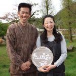 【石川県加賀市】地元のおばあちゃんを独りにさせない!宅配弁当「イノチのたね」を通じて地域をつなぐ夫婦のはなし