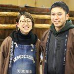 【醤油と地域】100年続く醤油屋が、100年先まで地域を残す。