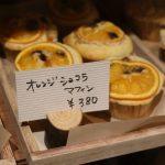 【石川県加賀市】週末限定山奥カフェ「マグノリ」が人を呼ぶ理由