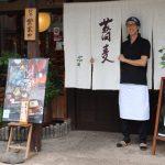 【石川県加賀市】純白の手打ち蕎麦「加賀上杉」二代目の思いとは。
